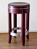 Kitchen Stool in Cherry and Stainless